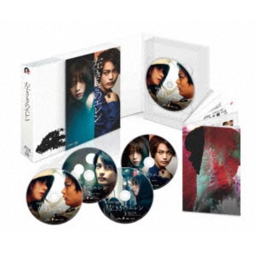 左ききのエレン Blu-ray BOX 【Blu-ray】