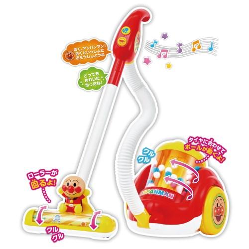 アンパンマン 限定特価 2WAYおしゃべりそうじきおもちゃ こども 子供 知育 ショッピング 勉強 3歳