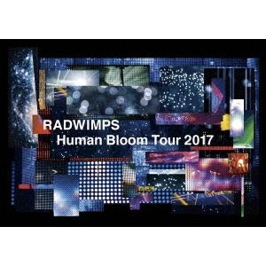 【送料無料】RADWIMPS/RADWIMPS LIVE Blu-ray Human Bloom Tour 2017《完全生産限定版》 (初回限定) 【Blu-ray】