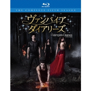【送料無料】ヴァンパイア・ダイアリーズ <フィフス・シーズン> コンプリート・ボックス 【DVD】