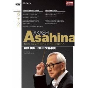 【送料無料】NHKクラシカル・シリーズ 朝比奈隆 NHK交響楽団 DVD-BOX 【DVD】