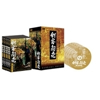 【送料無料】剣客商売 第4シリーズ 5巻セット 【DVD】