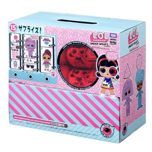 L.O.L. サプライズ! アイスパイ アンダーラップ12個入 BOX おもちゃ こども 子供 女の子 人形遊び 6歳