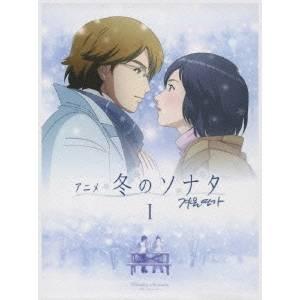 【送料無料】アニメ 冬のソナタ ノーカット完全版 DVD BOX I 【DVD】
