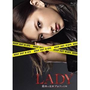 【送料無料【Blu-ray】】LADY~最後の犯罪プロファイル~ BOX Blu-ray Blu-ray BOX【Blu-ray】, 小野東風軒:48fedee8 --- sunward.msk.ru