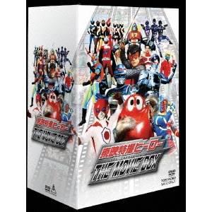 【送料無料】東映特撮ヒーロー THE MOVIE BOX 【初回限定生産】 【DVD】