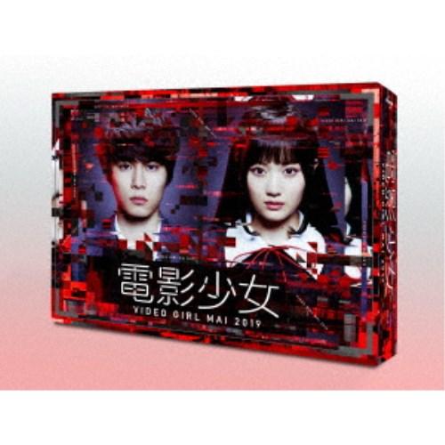 電影少女 -VIDEO GIRL MAI 2019- Blu-ray BOX 【Blu-ray】