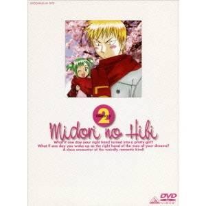 美鳥の日々 Memory2 【DVD】