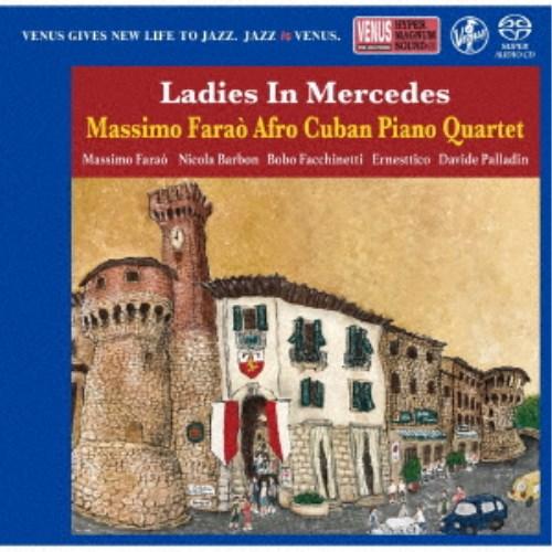 CD-OFFSALE マッシモ ファラオ 店舗 アフロ キューバン 定番 CD メルセデスの淑女《SACD ピアノ ※専用プレーヤーが必要です》 カルテット