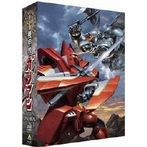【送料無料】EMOTION the Best 機甲界ガリアン DVD-BOX 【DVD】