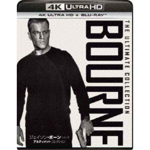 【送料無料】ジェイソン【Blu-ray】・ボーン・シリーズ/アルティメット・コレクション UltraHD UltraHD【Blu-ray】, サツマチョウ:45fa210b --- ww.thecollagist.com