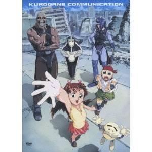 【送料無料】鉄コミュニケイション DVD-BOX 【DVD】