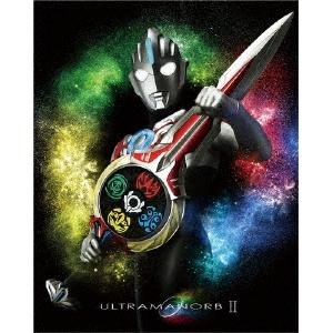 【送料無料】ウルトラマンオーブ Blu-ray BOX II 【Blu-ray】