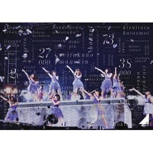 乃木坂46/乃木坂46 3rd YEAR BIRTHDAY LIVE 2015.2.22 SEIBU DOME《通常版》 【DVD】