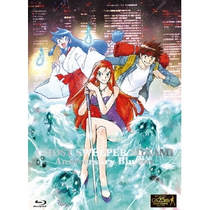【送料無料】TVアニメ「GS美神」アニバーサリー・ブルーレイ 【Blu-ray】