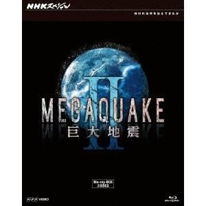 NHKスペシャル MEGAQUAKE II 巨大地震 ブルーレイBOX 【Blu-ray】