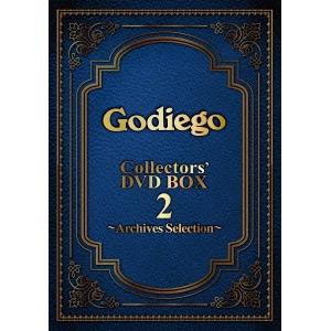 GODIEGO/ゴダイゴ DVD BOX 2 ~アーカイブスセレクション~ 【DVD】