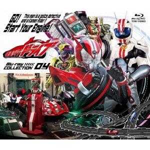 仮面ライダードライブ Blu-ray COLLECTION 04 FINAL 【Blu-ray】