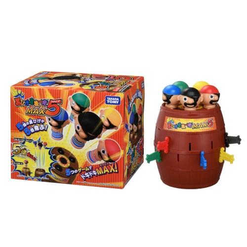 超飛び黒ひげ危機一発MAX5おもちゃ こども 子供 数量は多 ゲーム 割引も実施中 パーティ 6歳