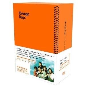 【送料無料】オレンジデイズ DVD-BOX 【DVD】