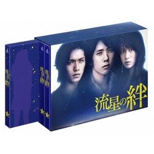 【送料無料】流星の絆 Blu-ray BOX 【Blu-ray】