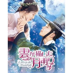 春新作の 【送料無料】雲が描いた月明り Blu-ray SET1 【Blu-ray】, select shop HK/エイチケー 7596b6a2