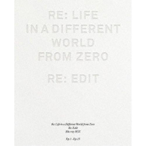 Re:ゼロから始める異世界生活 新編集版 Blu-ray BOX 【Blu-ray】