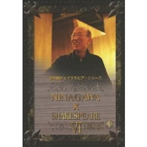 【送料無料】NINAGAWA×SHAKESPEARE VI DVD-BOX VI【DVD【DVD】】, 多度津町:eca4500f --- sunward.msk.ru