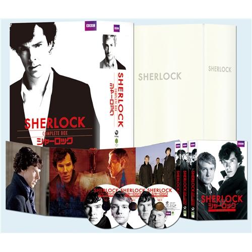 【Blu-ray】 BOX コンプリートシーズン1-3 Blu-ray 【送料無料】SHERLOCK/シャーロック