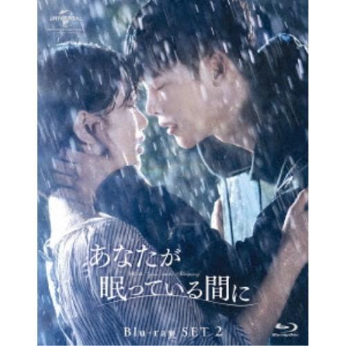 あなたが眠っている間に Blu-ray SET2 【Blu-ray】