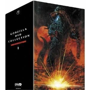 ゴジラ DVD COLLECTION(1) 【DVD】