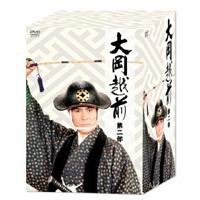 大岡越前 第二部 【DVD】