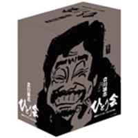 【送料無料】立川談志 ひとり会 落語ライブ'92~'93 DVD-BOX (第一巻~第六巻) 【DVD】