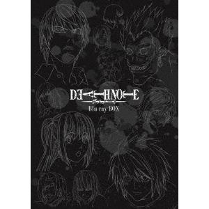 【送料無料】アニメ「デスノート」 Blu-ray BOX 【Blu-ray】