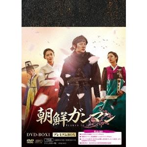 【送料無料】朝鮮ガンマンDVD-BOX1《プレミアムBOX版》 【DVD】