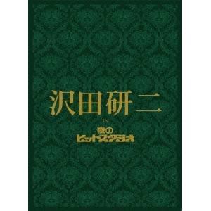 【送料無料】沢田研二 in 夜のヒットスタジオ 【DVD】