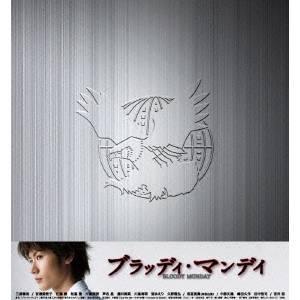 【送料無料】ブラッディ・マンデイ DVD-BOX(2) 【DVD】