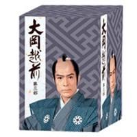 【送料無料】大岡越前 第三部 【DVD】