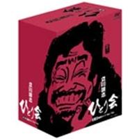 【送料無料】立川談志 ひとり会 第二期 落語ライブ'94~'95 DVD-BOX (第七巻~第十二巻) 【DVD】