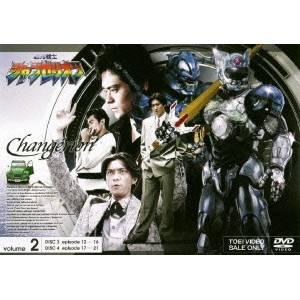 超光戦士シャンゼリオン VOL.2 【DVD】