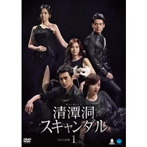 清潭洞<チョンダムドン>スキャンダル DVD-BOX1 【DVD】
