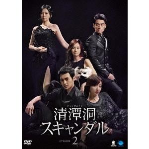 清潭洞<チョンダムドン>スキャンダル DVD-BOX2 【DVD】