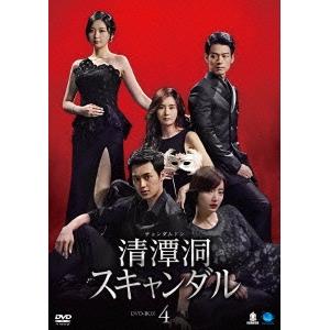 清潭洞<チョンダムドン>スキャンダル DVD-BOX4 【DVD】