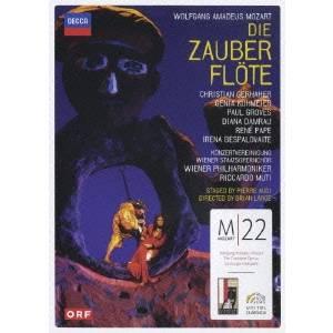 モーツァルト:歌劇《魔笛》《魔笛》 【DVD】