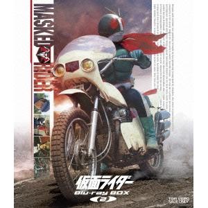 【送料無料】仮面ライダー Blu-ray BOX 2 【Blu-ray】