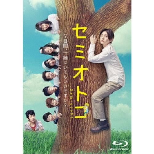 セミオトコ Blu-ray BOX 【Blu-ray】