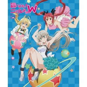 這いよれ!ニャル子さんW Blu-ray BOX (初回限定) 【Blu-ray】