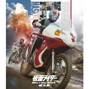 【送料無料】仮面ライダー Blu-ray BOX 3 【Blu-ray】