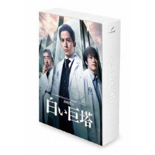 山崎豊子 「白い巨塔」Blu-ray BOX 【Blu-ray】