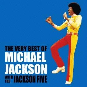 CD-OFFSALE ついに入荷 マイケル ジャクソン ベスト オブ 1 CD 新生活